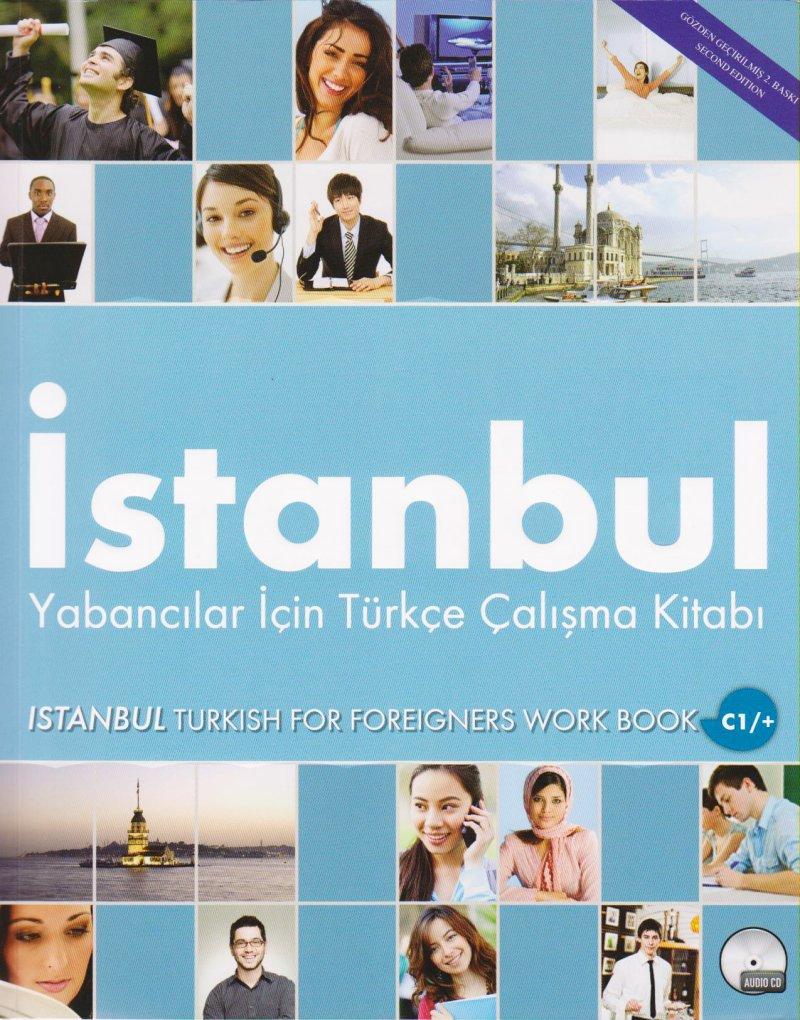 ISTANBUL C1. Учебник по турски език C1 ниво.