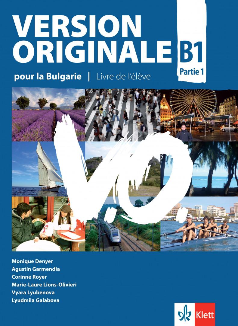 Version Originale B1 partie 1 Livre de l'eleve